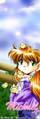 shiori-lg1.jpg (8993 bytes)